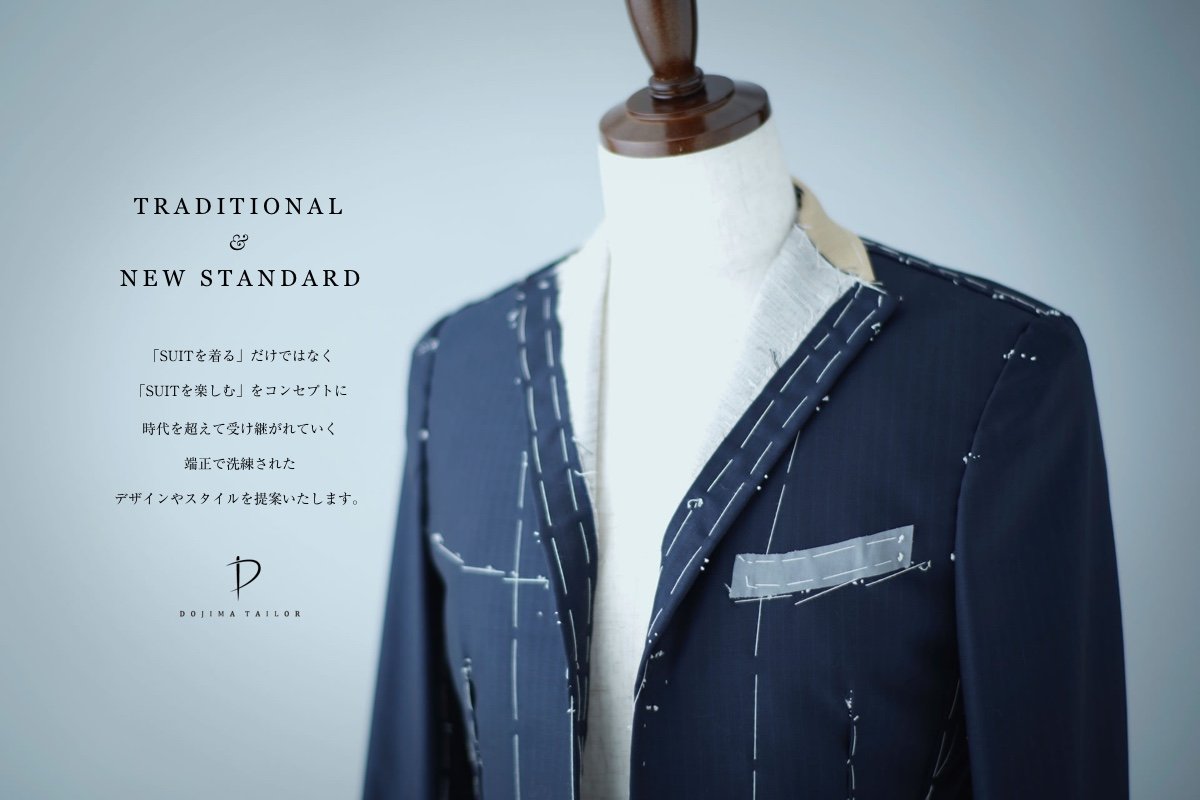 『TRADITIONAL & NEW STANDARD』
